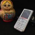 Nokia 6234 Vodafone